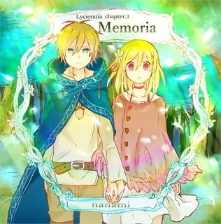 memoria_jacketmini.jpg